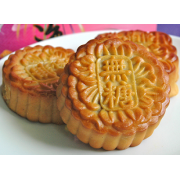 A Healthier Tradition Sugar-Free White Lotus Paste Double Yolk Mooncake